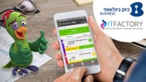 בזק בינלאומי משווקת את טיימקלוק 365 מערכת לניהול עובדים, שעון נוכחות, משימות, איכון עובדי שטח