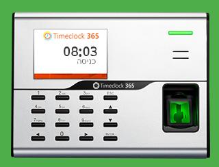 שעון נוכחות ביומטרי טיימקלוק 365